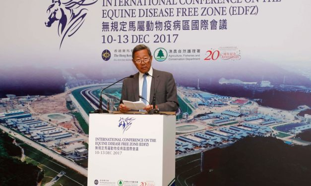 Hong Kong, China Establish Equine Disease-Free Zone